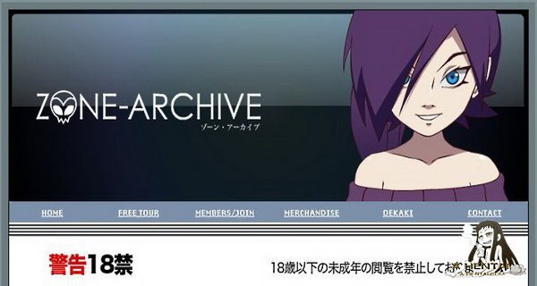 Zone Archive - 58 Porn Games tentacles and Animations - Completed (2005-2012)