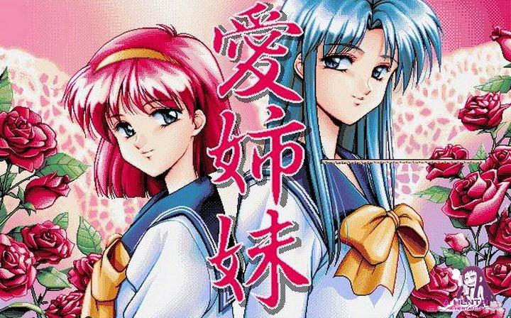 Hentai immoral sisters Immoral Sisters